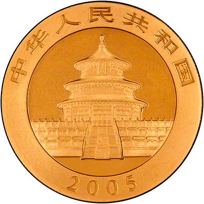Obverse of 2005 Chinese One Ounce Gold Panda Coin