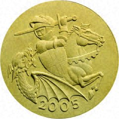 Royal Mint - Dragon