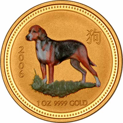 Beagle on Reverse of 2006 Year of the Dog Coloured One Ounce Gold Bullion Coin