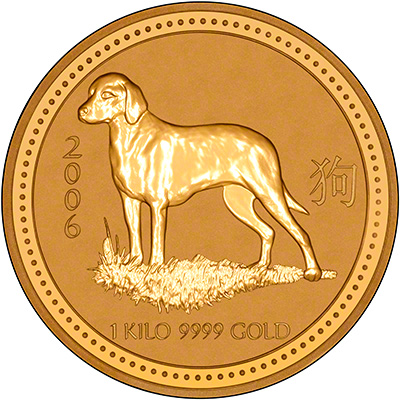 Beagle on Reverse of 2006 Australian One Kilo Gold Coin