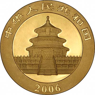 Obverse of  2006 One Ounce Gold Panda