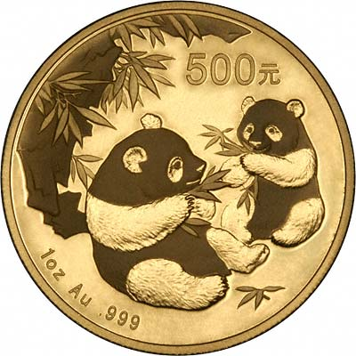 Reverse of 2006 One Ounce Gold Panda