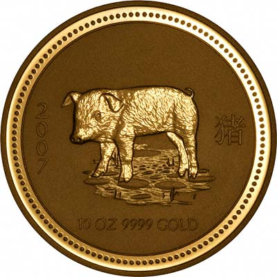 2007 One Ounce Gold Boar Coin