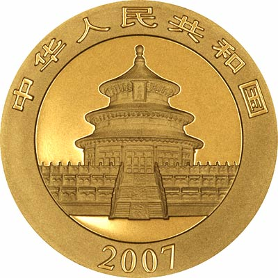 Obverse of 2007 Chinese One Ounce Gold Panda Coin
