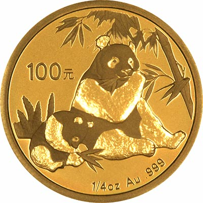 Reverse of 2007 Quarter Ounce Chinese Gold Panda