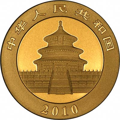 Obverse of  2010 Chinese One Ounce Gold Panda Coin