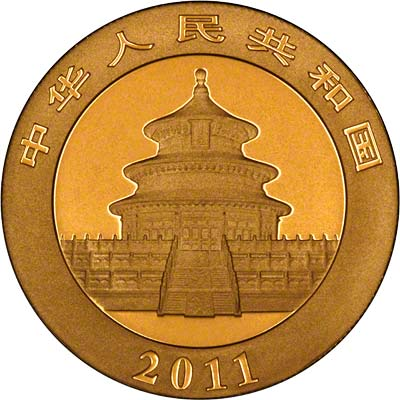 Obverse of  2011 Chinese One Ounce Gold Panda Coin