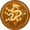 Reverse of 2012 Year of the Dragon