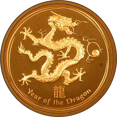 2012 Australian Gold Year Of The Dragon Bullion Coins