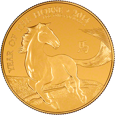 Reverse of 2014One Ounce Gold Bullion Year of the Horse Coin