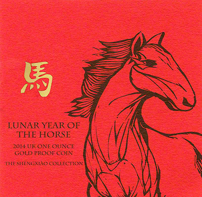2014 �100 Year of the Horse Certificate