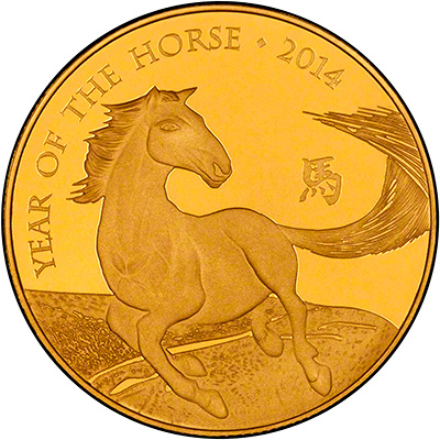 Reverse of 2014 One Ounce Gold Proof Year of the Horse Coin