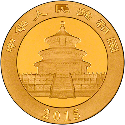 Obverse of 2015 Chinese One Ounce Gold Panda Coin