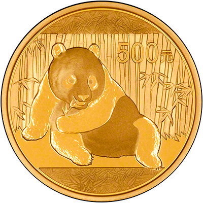 Reverse of 2015 Five Ounce Chinese Gold Panda