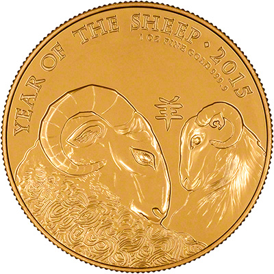 Reverse of 2015 One Ounce Gold Bullion Year of the Sheep Coin