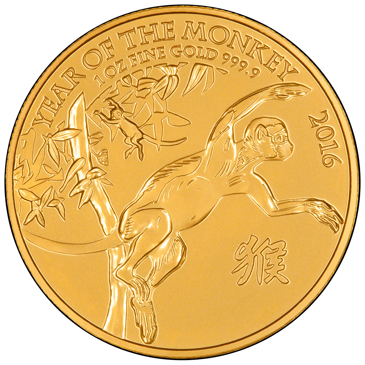 2016 Royal Mint Year of the Monkey