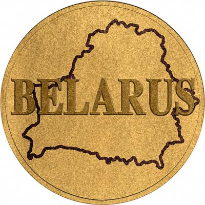 We Want to Buy Gold Coins of Belarus