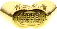 'Boats' - Boat Shaped Gold Tael Bars