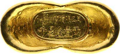 Reverse of Boat Shaped Gold One Tael Bar