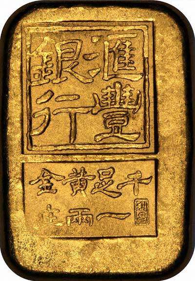 Reverse of Hong Kong Bank Gold One Tael Bar
