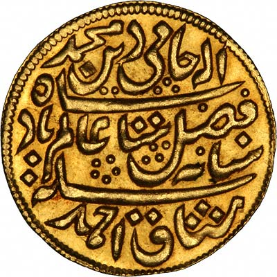Obverse of Indian Gold Half Mohur