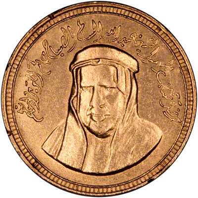 Obverse of UAE Medallion