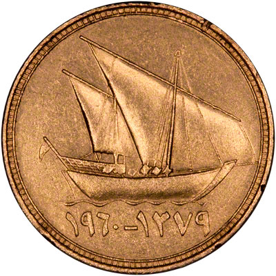 Reverse of UAE Medallion